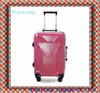 suitcase cabin travel luggage trolley bag ABS PC luggage sets carry on luggage bag