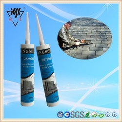 High Grade Free Samples Non-toxic Neutral Silicon Waterproof Sealant For Curtain Wall