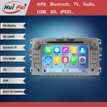7inch Car DVD GPS for FORD Focu2 with HD 1080P 800MHZ CPU built-in 3G WIFI DVB-T Radio Video car Audio
