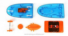 Plastic DIY Kits Solar Powered Boat Toy Kids Toy Wholesale