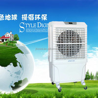 Factory Supplier evaporative air cooler / Humidity Control dry cooler