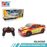 KSL043369 ride on car for kids in india standard size with great price electronic toy