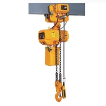 Best 1T 2T 3T 5THigh performance and cheap HY electric chain hoist