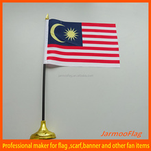 small Malaysia country desktop flag