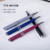 2017 new design Promotional gift pen metal ball pen point