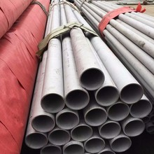 Professional preinsulated fiber glass pipe with low price