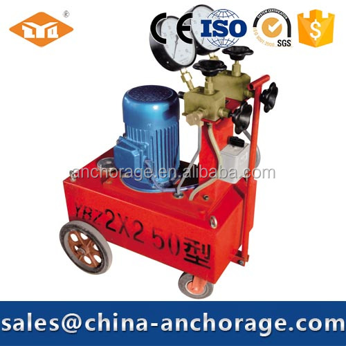 High-Pressure Electric Hydraulic Pump (YBZ2*2-50)