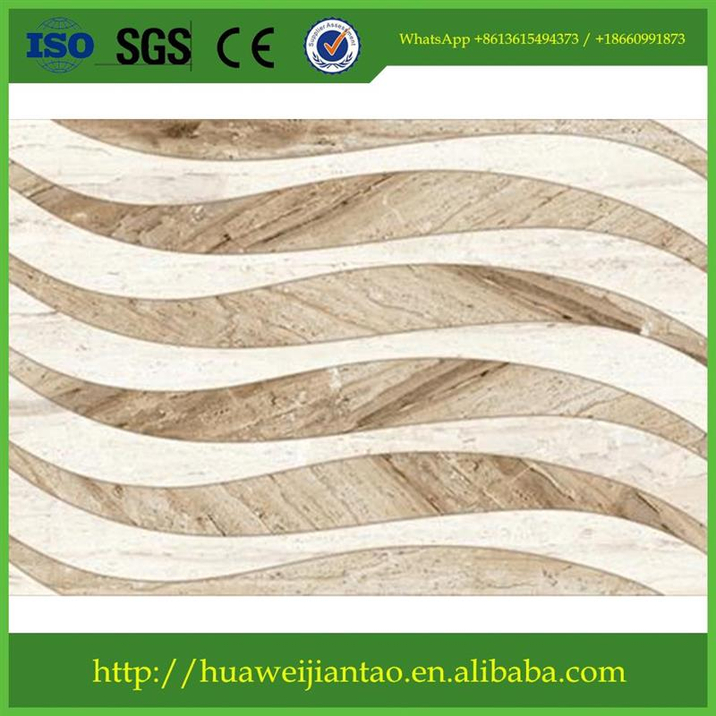 China porcelain ceramic floor tile hs code clean white for Bathroom accessories hs code
