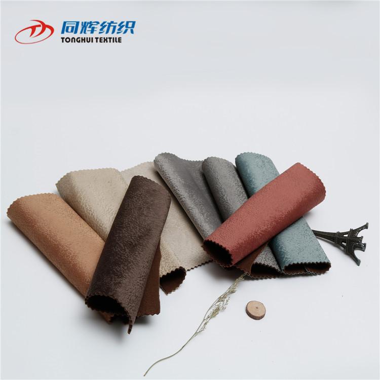 New Design Wholesale No Elasticity Velvet Fabric For Sofa