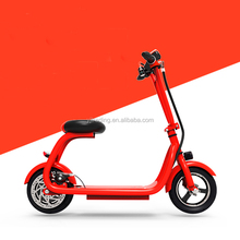 Two wheel water proof electric mini folding mobility scooter with Lcd display