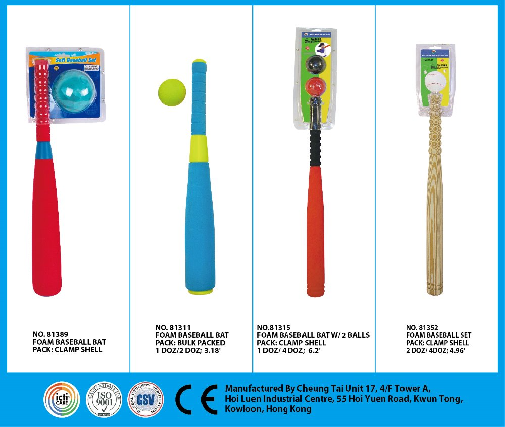 Outdoor Sports Toy Plastic Foam Baseball Bat with Ball set