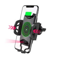 2018 new design Qi wireless fast charging infrared induction wireless car charger