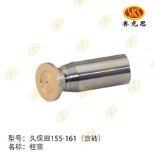 SUMITOMO 280 Construction Machinery Excavator KYB Hydraulic Swing motor spare parts china factory