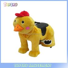 Hot sale best price animated coin operated kiddie rides