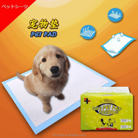 disposable pet excrete nappy puppy living pads dog excrete mats OEM