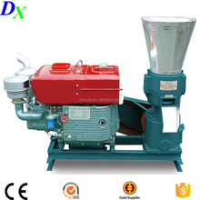 Factory price CE Certificated complete wood pellet machine/wood pellet mill/wood pellet production line for sale made in China