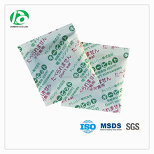 Trade assurance 2015 top selling oxygen absorber packaging