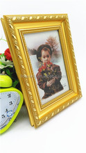religious muslim golden photo frame