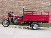 cargo tricycle for 150cc,200cc,250cc