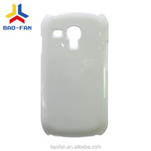 wholesale price 3D blank sublimation phone case for samsung S3mini