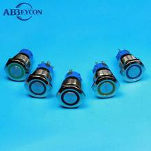 Abbeycon momentary push button switch