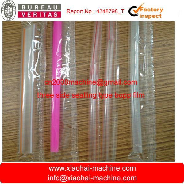 drinking straw film wrapping machine.jpg