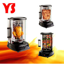 vertical indoor grill for shawarma kebab and chicken