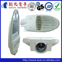 outdoor led street light housing
