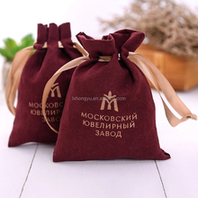 logo printing small suede jewelry pouch