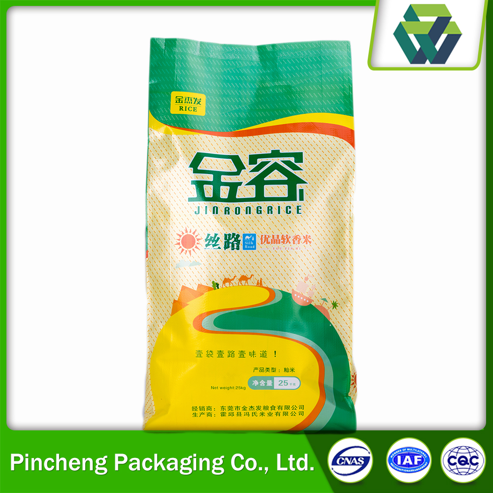 Effect assurance opt plastic Wireless seam rice bag size 1kg with low price