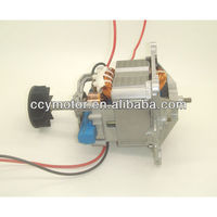 220V Commercial Blender Mixer Motor 9535 for Food Processor