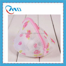 New Style Hot Sale Bra Wash Bag