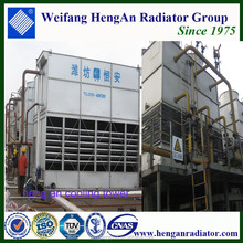 High quality condensing coil closed type cooling tower
