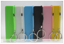 hot selling legoo protable power bank 2600mah keychain power bank case for nokia lumia 925