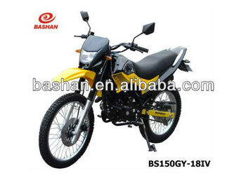 BS250GY-18IV (BASHAN dirt bike/off road, 150CC/200CC/250CC)