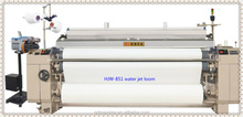 Textile Machinery/HJW-851 Water Jet Loom Hot Sale In Surat