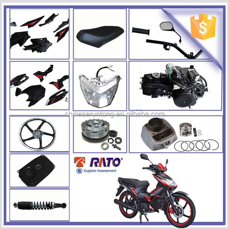 Factory sale excellent Chinese motorcycle parts
