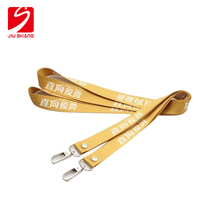 Wholesale Top Quality Zipper Key Neck Strap Woven Lanyards Nfl