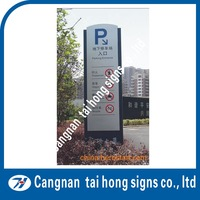 customize baking paint iron outdoor advertising sign