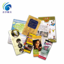China Factory Custom design outdoor digital printing posters
