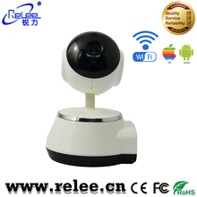 2017 best cctv home smart remote control robot indoor wireless wifi hd ip security camera