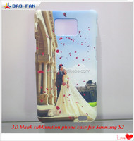 3D blank sublimation phone case for samsung S2 sublimation transfer cell Phone sublimation case