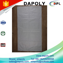 laminated square bottom gusset valve cement packing bags bottom gusset plastic bag