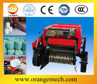 Rice Straw Baling Machine