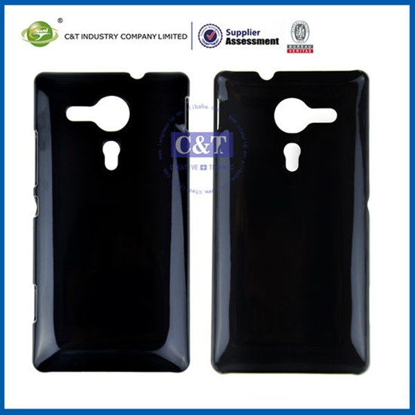Customized vintage for sony ericsson w595 cover