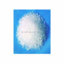 Factory 2017 hot selling sodium saccharin price with lowest price