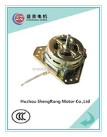 huzhou nanxun washing machine parts spin motor