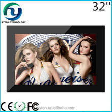 32 Inch Portable DVD Player