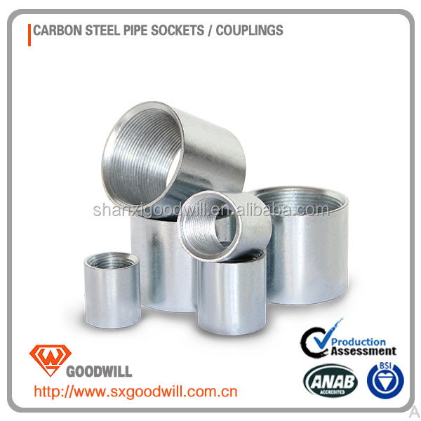 truck blank die forged cross coupling