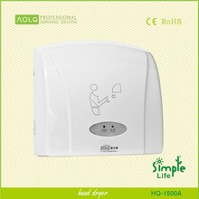 household touchless jet speed hand dryer